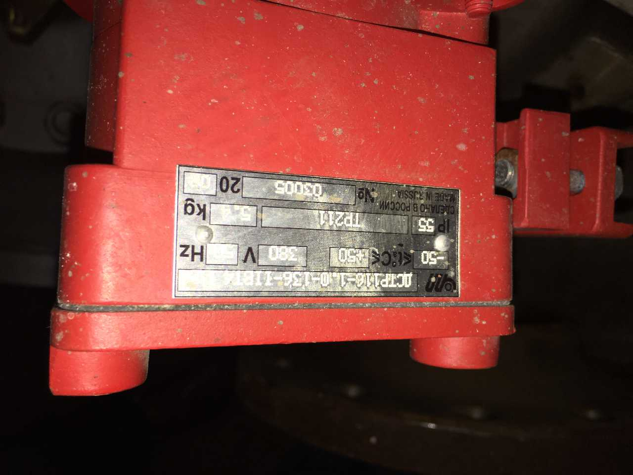 Электропривод МЭПК-6-6300/50-30-IIВТ4-01